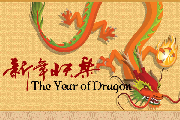 2012-chinese-dragon-year