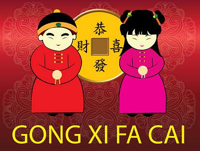 Gong-Xi-Fa-Cai-Greetings